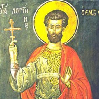 القديس لونجينوس الشهيد قائد المئة