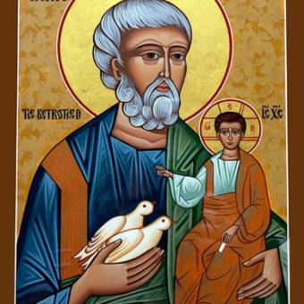القديس يوسف